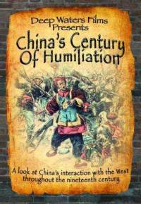 chinas century of humiliation China has turned the century of humiliation (foreign attacks on china from 1839-1949) into a powerful weapon the century of humiliation is one of the few things nearly all chinese can agree on it was a period in which china.